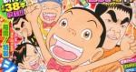 """""""Maido! Urayasu Tekkin Kazoku"""" Kaos Distro Manga Anime"""