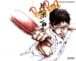 "Manga ""Ping Pong"" Kaos Distro Getting Anime Adaption Spring 2014"